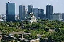 大阪府議會