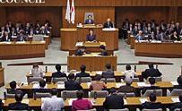 橫濱市議會