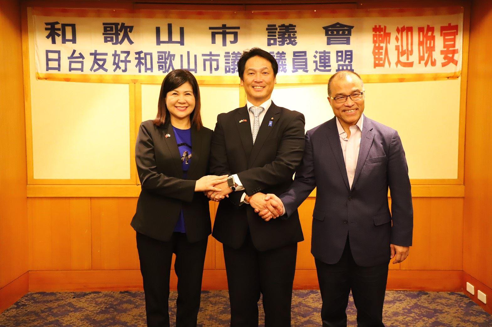 和歌山市議會訪高,議會攜手市府拼外交