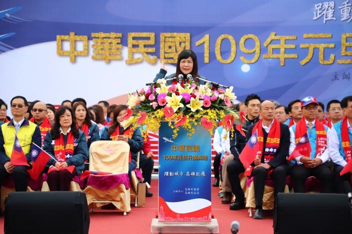 議會與市府攜手市民,迎接109年第一天