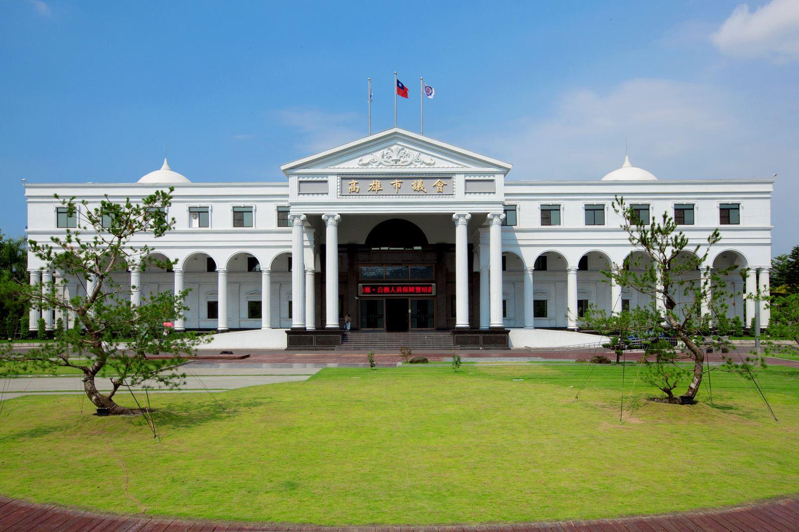 本屆第3次定期大會自4月16日起召開
