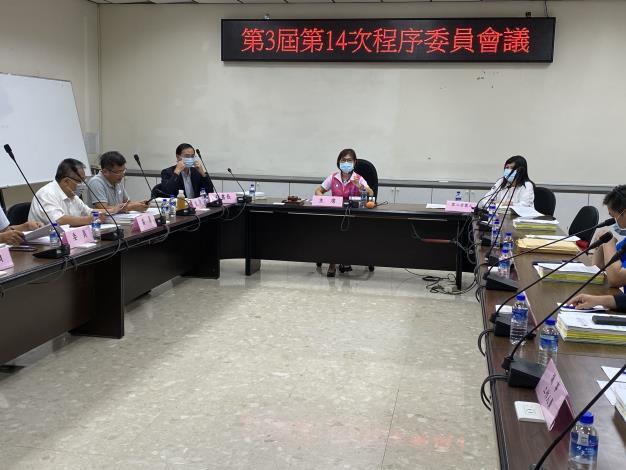 程序委員會決議市府提案 35案及有關機關提案1案上程
