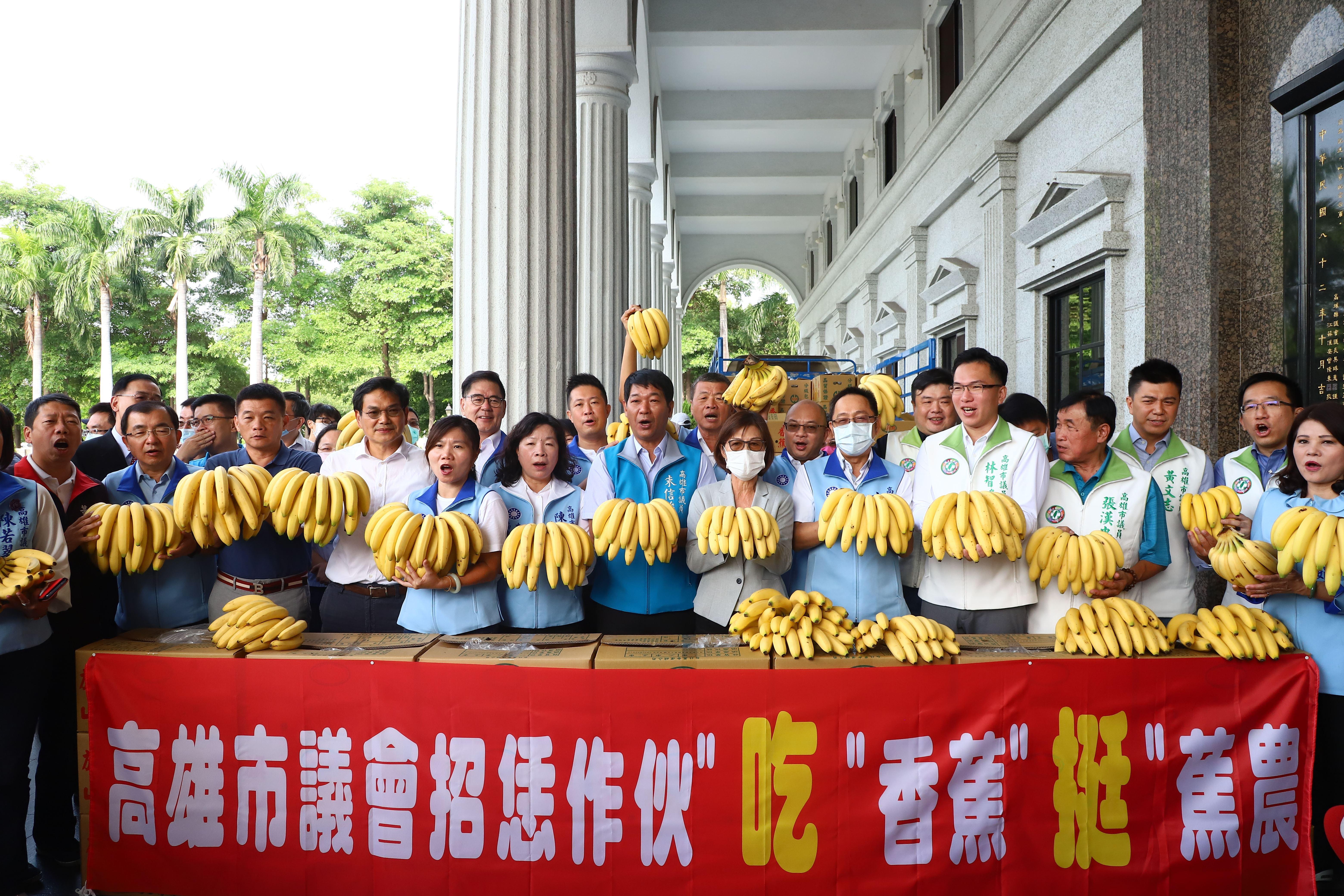 曾議長率議員「吃香蕉,挺蕉農」