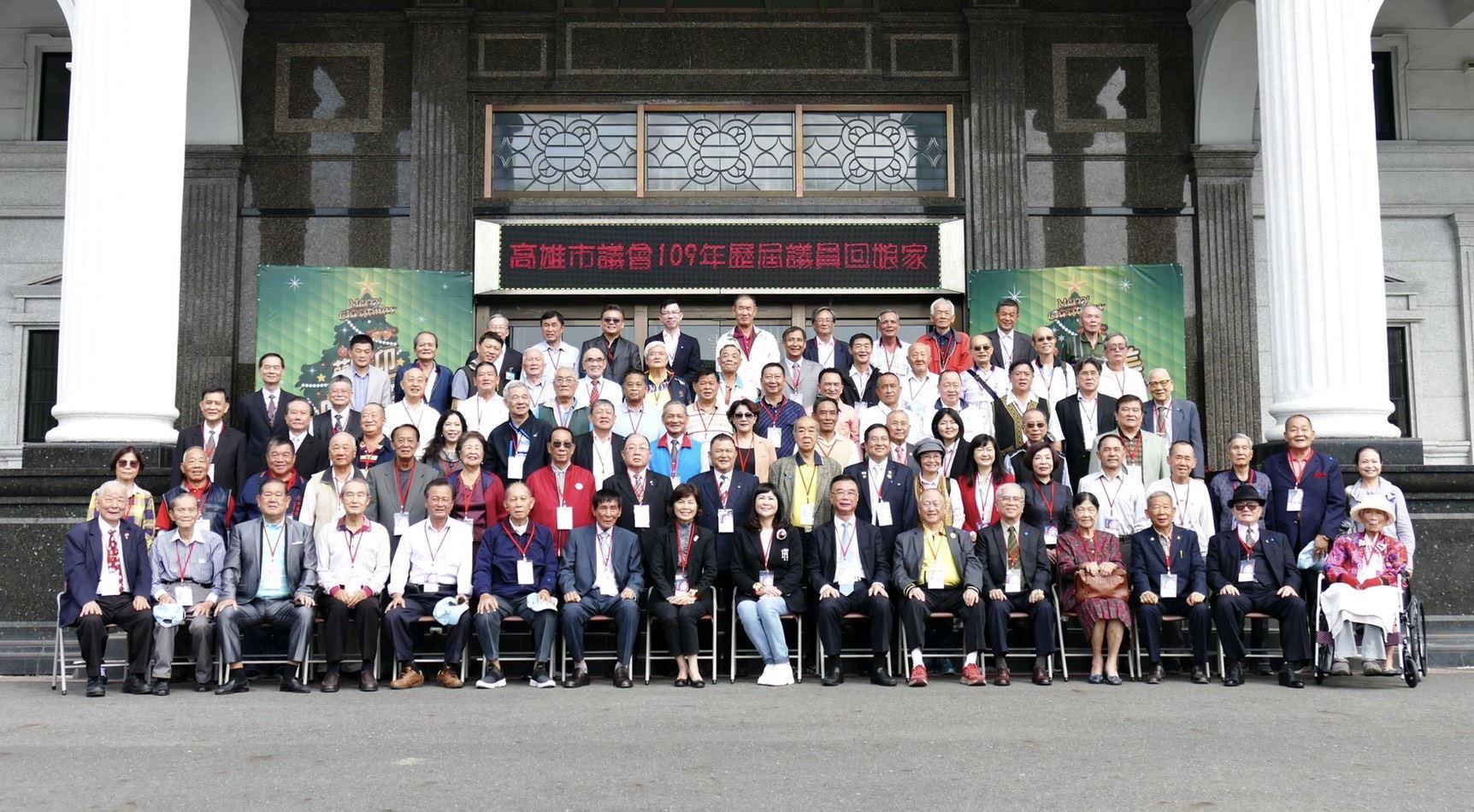 縣市議會合併十年,歷屆議員回娘家