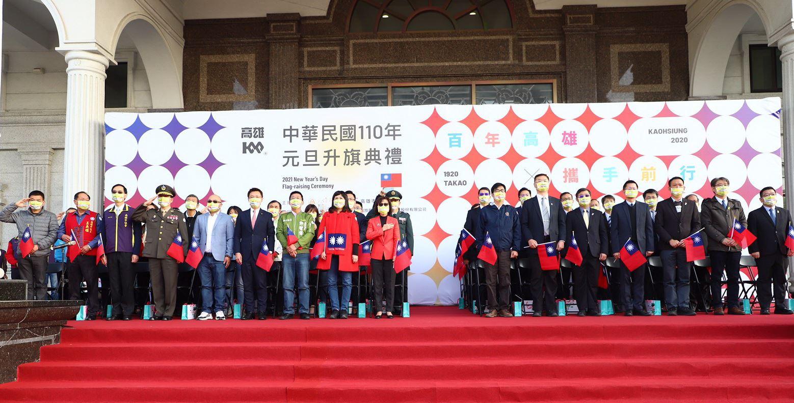 議會、市府團隊仰望國旗升起,迎接全新的110年來臨