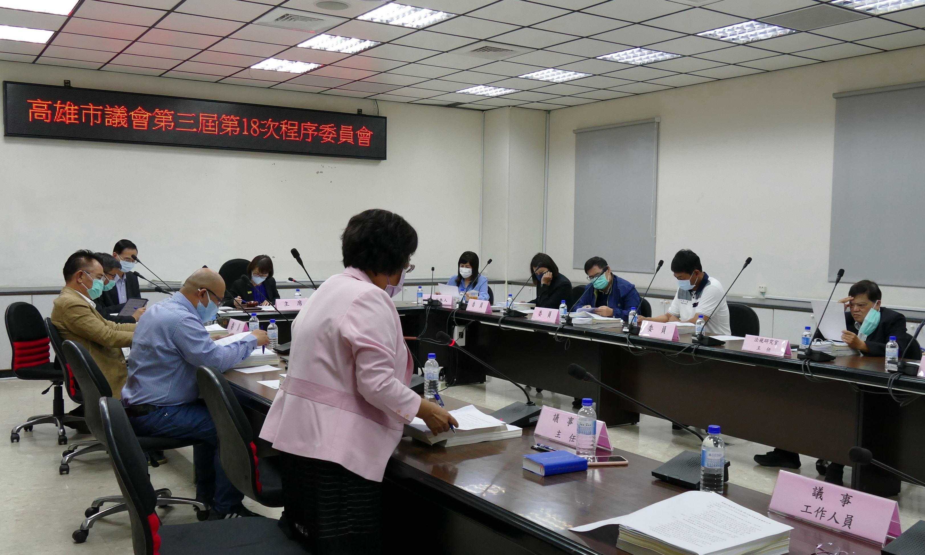 程序委員會通過98案市府提案上程