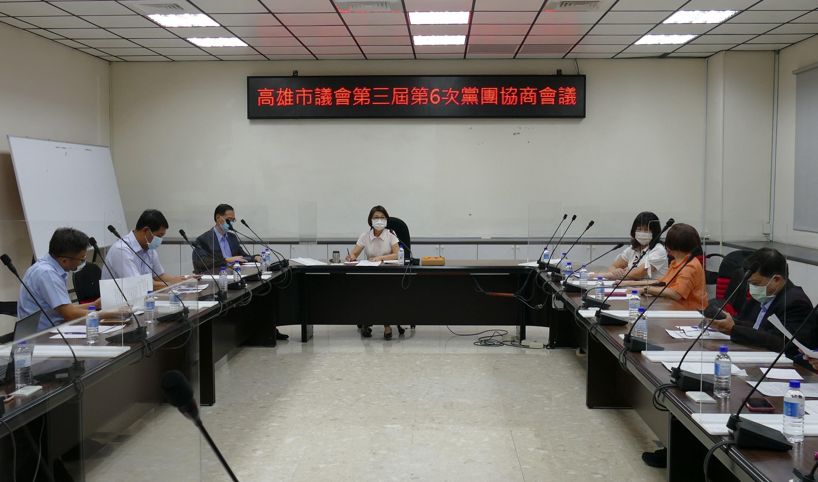 第5次定期大會自7月28日起復會