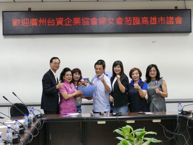 本會歡迎廣州台商以高雄為投資首選城市