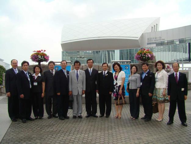 橫濱開港150週年,本會訪問團期許高雄也能市港合一及共創繁榮