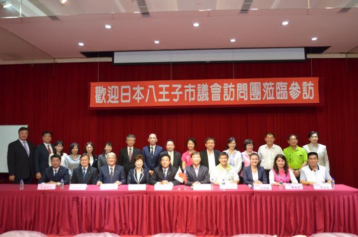 日本八王子市議會訪問團一行17人來會參訪