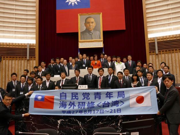 日本自民黨青年局一行70人來會參訪