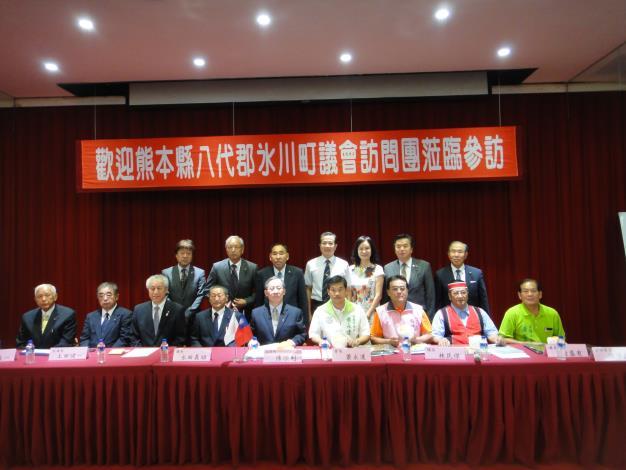 日本熊本縣八代郡氷川町議會訪問團一行13人來會參訪