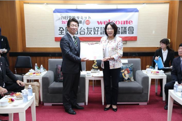 日本全國日台友好議員協議會藤田和秀會長率團拜訪本會