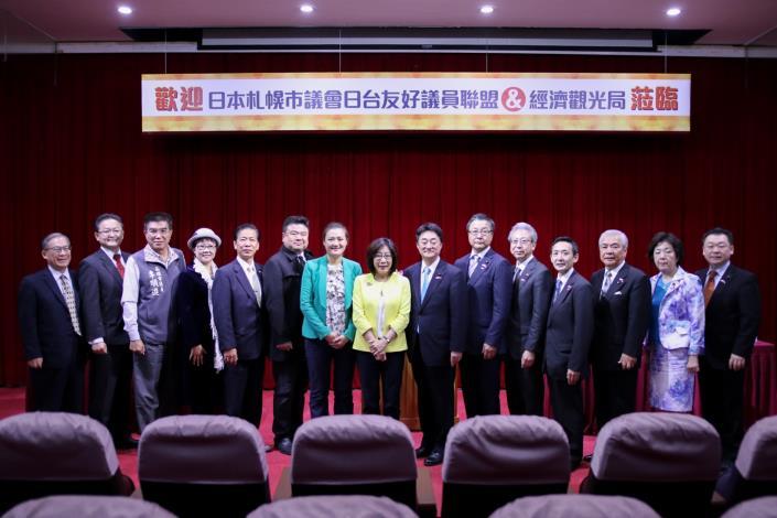 日本札幌市經濟觀光局偕札幌市議會日台友好議員聯盟拜訪本會