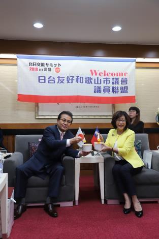康議長接待日本日台友好和歌山市議會議員聯盟