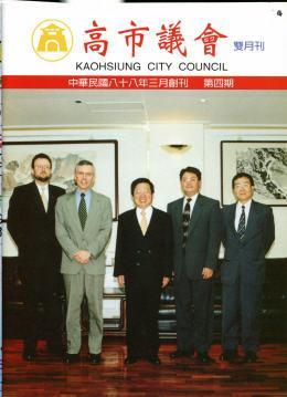1999年-09月封面