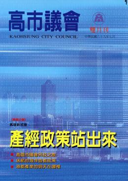 2000年‧7月封面