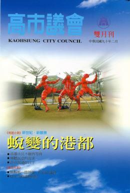 2001年‧2月封面