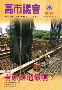 2001年‧6月封面