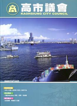 2005年‧8月封面