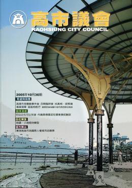 2005年‧10月封面