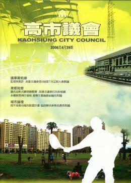 2006年‧4月封面