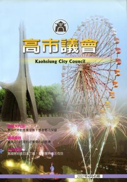 2007年‧4月封面