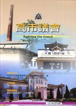 2007年‧6月封面