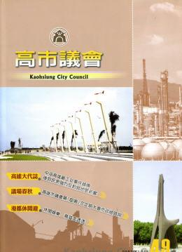 2007年‧12月封面