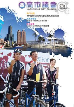 2009年‧4月封面