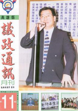 1995年‧06月封面