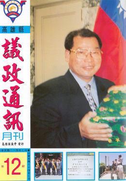 1995年‧07月封面