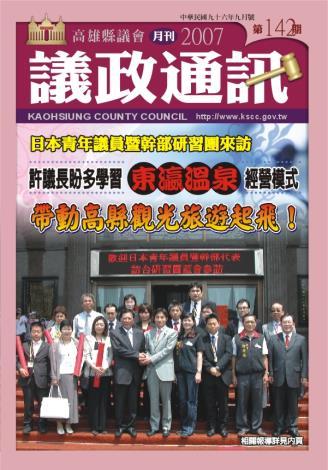 2007年‧9月封面