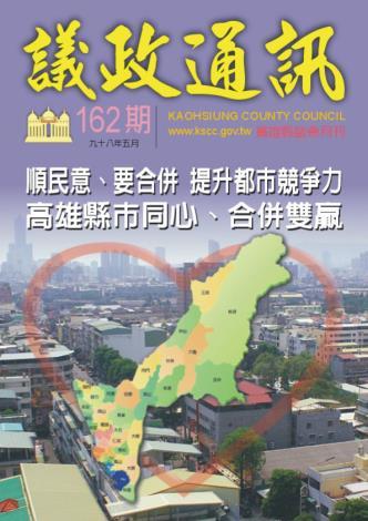 2009年‧5月封面