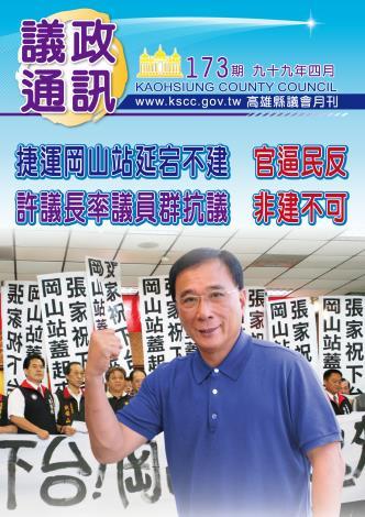 2010年‧4月封面