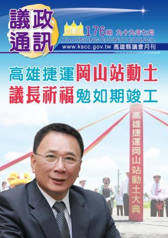 2010年‧7月封面