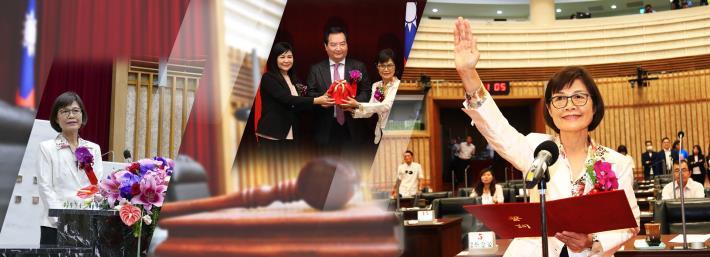 第3屆議長補選及就職