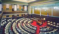Osaka Prefecture Assembly