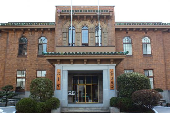 Yamanashi prefecture council