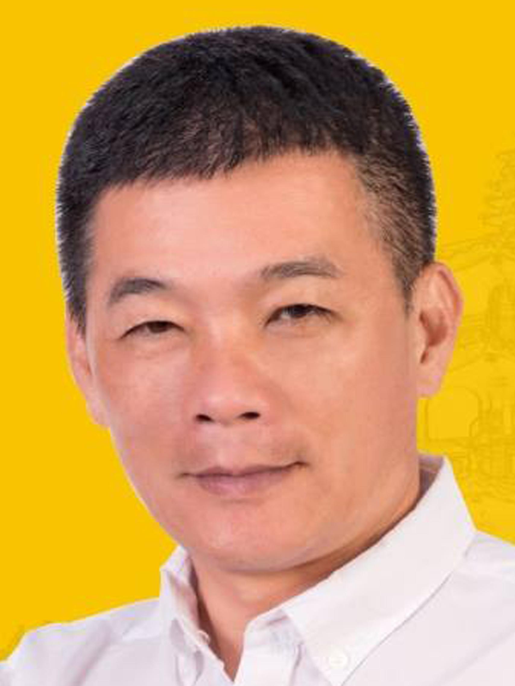 Chen, Shan-Hui