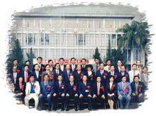 members photo during the Municipality City Council Period (1981 – 2010)