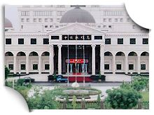 Kaohsiung County Council Photo