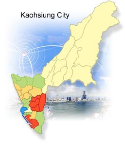Kaohsiung City Photo