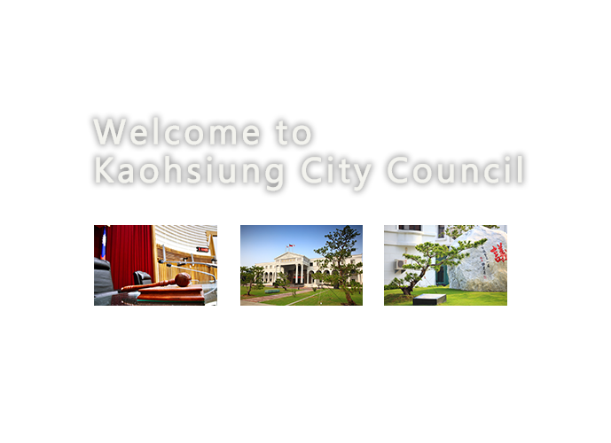 Welcome to Kaohsiung