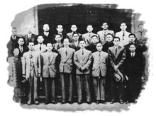 members photo during the Provincial City Council Period (1951 – 1979)